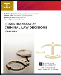 Illinois Handbook of Criminal Law Decisions